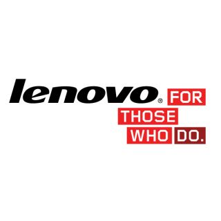 Product image of Lenovo ThinkServer System Management Premium Software License