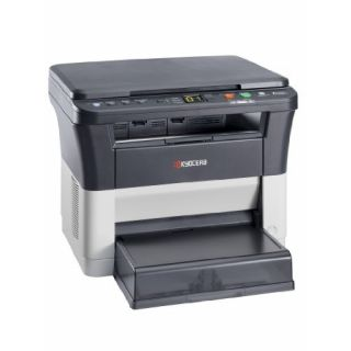 Product image of KYOCERA FS-1220MFP A4 MONOLASER MFP IN