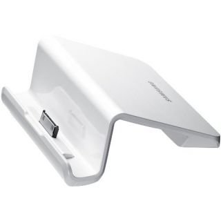 Product image of Samsung EDD-D100WE Universal Desktop Dock (White) for Galaxy Tab 2 Tablet PC