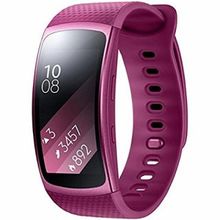 Product image of Samsung Gear Fit2 Pink