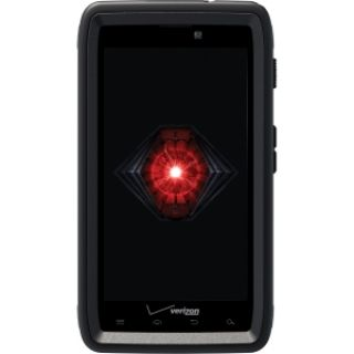 Product image of [Ex-Demo] OtterBox Defender Series Case (Black) for Motorola Droid Razr (Opened/ Item As New)