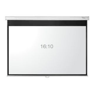 Product image of Optoma (109 inch) Motorised Projection Screen