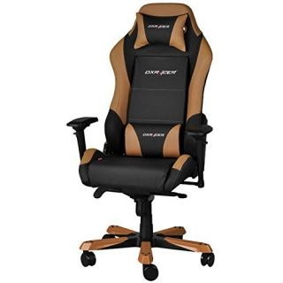 Product image of DXRacer OH/IF11/NC DXRacer OH/IF11/NC Iron Series Gaming Chair - Brown