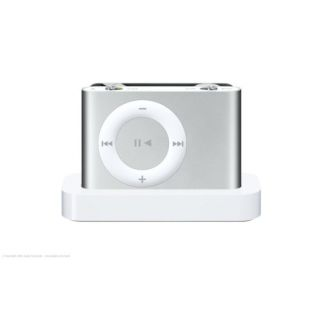 Product image of Apple iPod Shuffle 1GB (Silver)