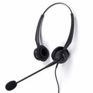 Product image of Jabra GN2100 Duo Flex-boom Noise Canceling Headset