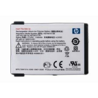 Product image of HP Standard Battery for iPAQ SmartPhone 500 Series