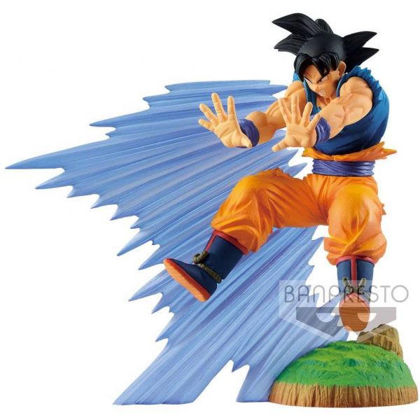 Son Goku - Dragon Ball Z History Box Vol. 1 (Dragon Ball Z) Image