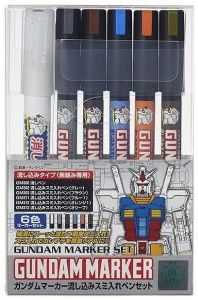 Image of a set of Gundam Markers